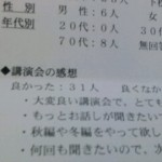 SH3E02920001.jpg